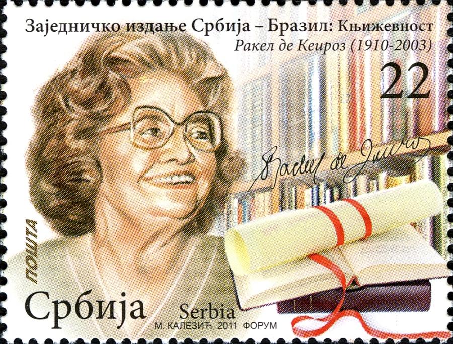 Homenageada em selo postal da Sérvia, em 2011.